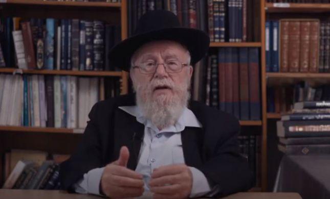 צפו: גדולי הרבנים בשיעורים קצרים על יום ירושלים