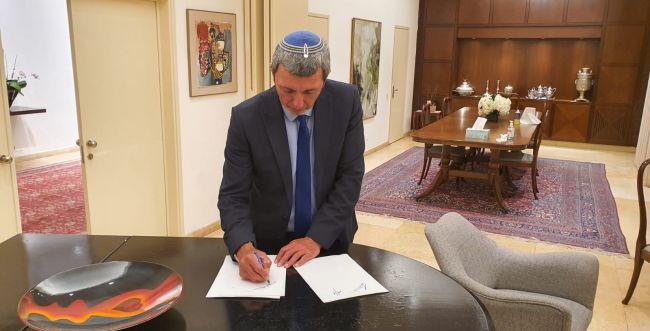 פרטי ההסכם המלאים של הבית היהודי והליכוד