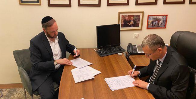 """הסכם קואליציוני ראשון בבלוק הימין בין הליכוד וש""""ס"""