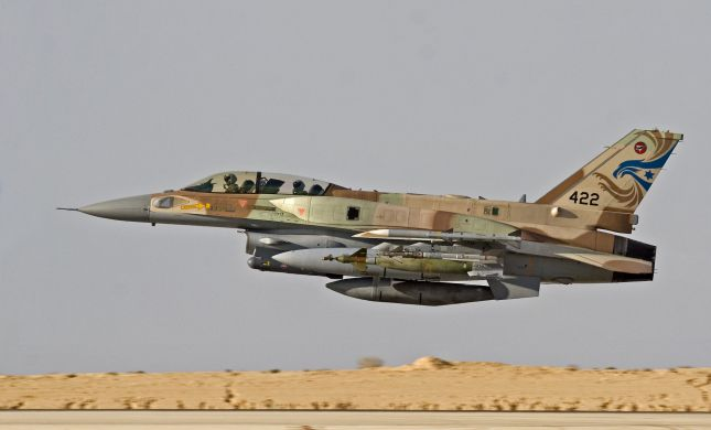 מפקד חיל האוויר הורה על סגירת טייסת הסילון הראשונה