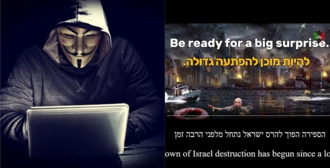 מתקפת סייבר נרחבת: אתרים ישראלים רבים נפרצו