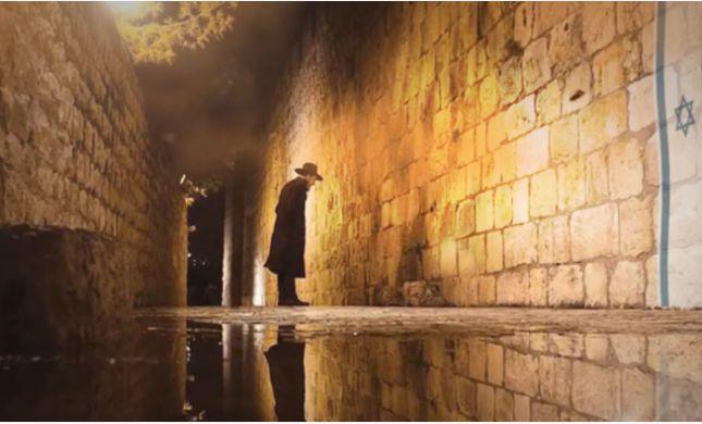 מרגש: התפילה לשלום ירושלים מקבלת ביצוע חדש