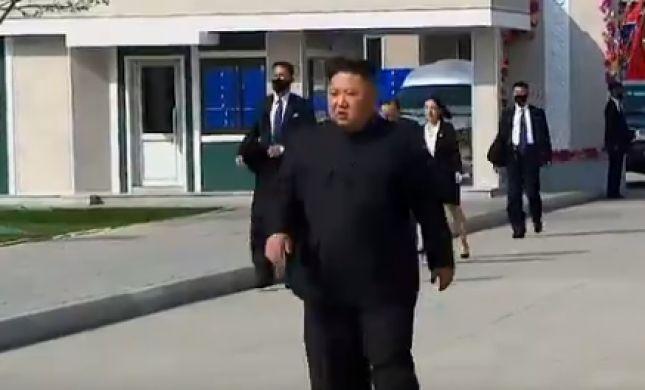 קים ג'ונג און הופיע בציבור אחרי 20 יום
