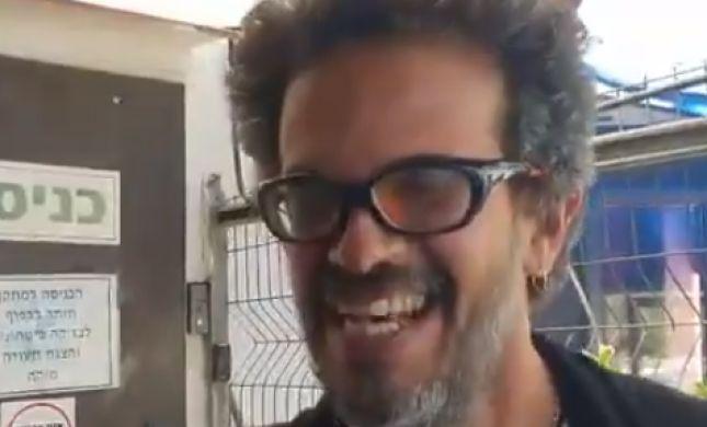 פעיל השמאל שאיים על יאיר נתניהו שוחררו בתום חקירתו