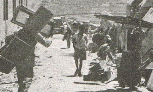 3 סיפורי שחרור: מנפילת הרובע היהודי ועד שחרור ירושלים. צפו