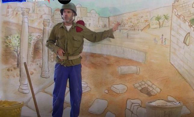 ישראל מחוברת | מגוון תכנים לכל המשפחה - צפו