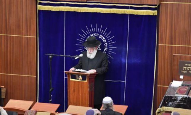 ראש ישיבת 'מרכז הרב' בדבר תורה לפרשת השבוע