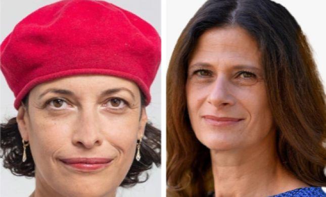 שתי הנציגות הסרוגות ימצאו את עצמן בקואליציה