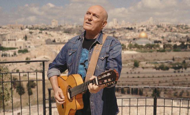 """""""לא נשארה עין יבשה"""": שלומי שבת בשיר לירושלים"""