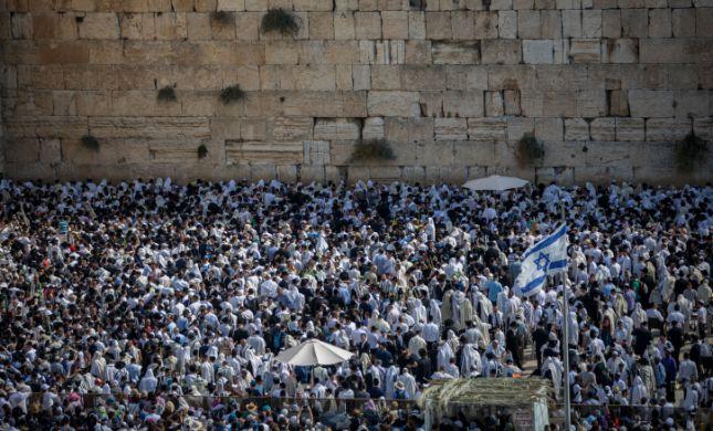במה מיוחד הקשר של עם ישראל משאר הדתות לירושלים?
