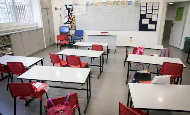 מורה אובחנה כחולת קורונה; בית הספר נסגר