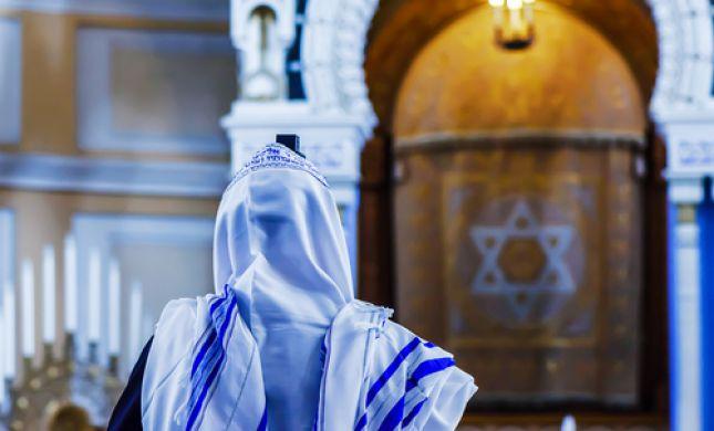 מה ההבדל בין היהדות לשאר הדתות?