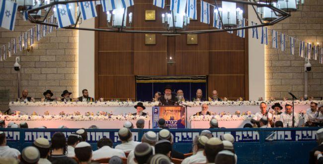 שידור חי: עצרת יום ירושלים המרכזית בישיבת מרכז הרב