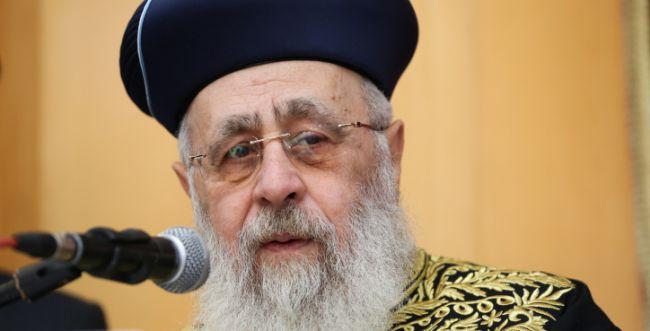 הרב יצחק יוסף: יש ישיבות תיכוניות ויש ישיבות קדושות