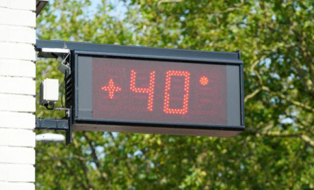 """""""סכנת חיים"""": התרעה מיוחדת בעקבות מזג האוויר"""