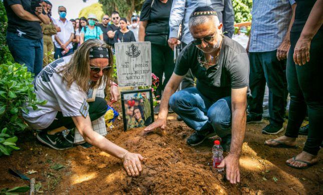 """החפירות בקברו של עמית בן יגאל הי""""ד: נעצרה חשודה"""