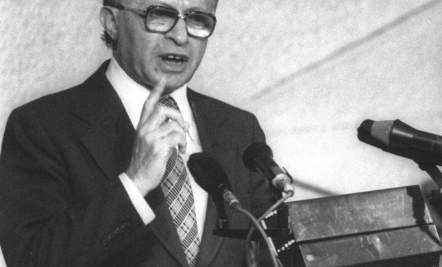 בחנו את עצמכם: מה אתם יודעים על ממשלות ישראל?