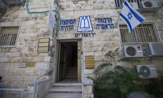 """""""עיריית ירושלים מסירה אחריות מהמועצה הדתית"""""""