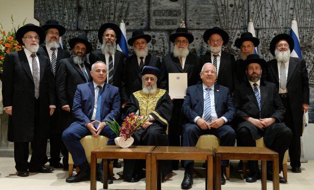סמכויות הוועדה למינוי דיינים הועברו לחרדים