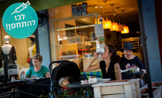 איך תראה השגרה החדשה במסעדות ובבתי הקפה?