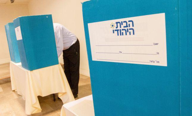 מרכז הבית היהודי יאשר את ההסכם רק אחרי ההשבעה