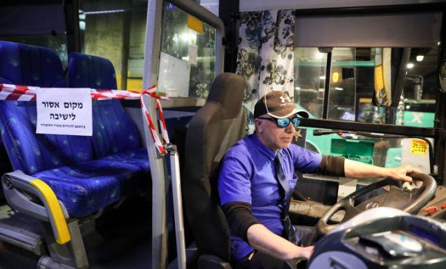 בשורה לנוסעים באוטובוסים: הגבלת הנוסעים תופחת