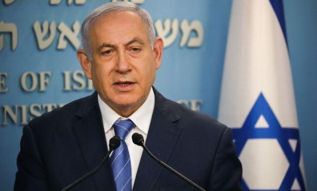 נתניהו: ישראל תשקיע 60 מיליון דולר במחקר הקורונה