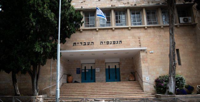 מניין החולים בגימנסיה העברית עלה ל-134