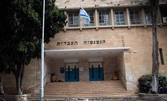 זאת מפת התחלואה במוסדות הלימוד בירושלים