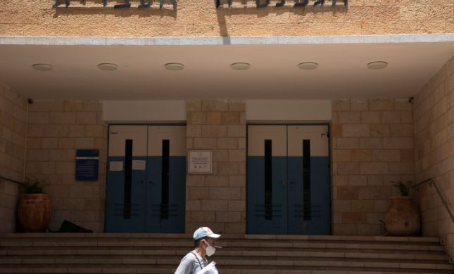 עוד 44 חולים, מחצית מהם תלמידי הגימנסיה בירושלים