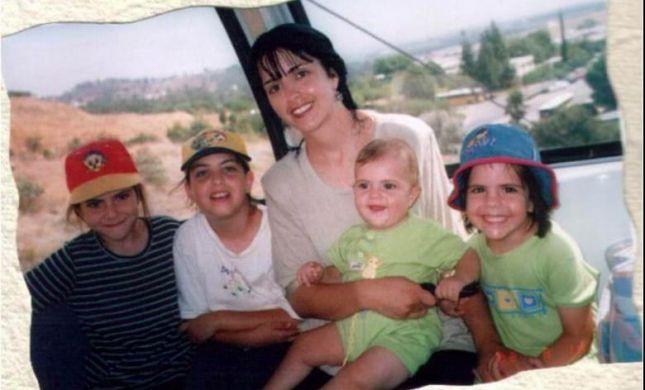 """16 שנה: אזכרה מצומצמת לטלי חטואל ובנותיה הי""""ד"""