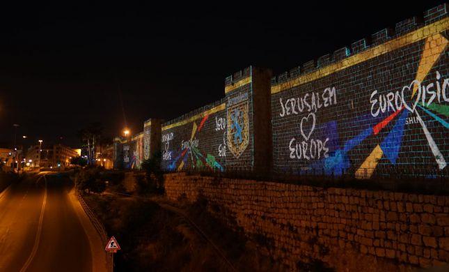 בעקבות ביטול האירוויזיון: י-ם במחווה להולנד • צפו