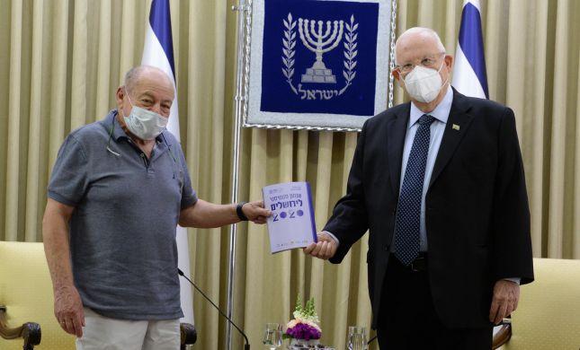 לא רק יהודית: ירושלים העיר הערבית הגדולה בישראל