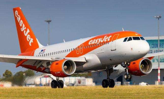 פרטיהם של מיליוני לקוחות חברת תעופה הודלפו
