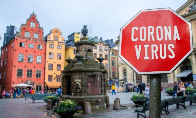 """בשוודיה זועמים: """"טעינו בהיערכות לקורונה"""""""