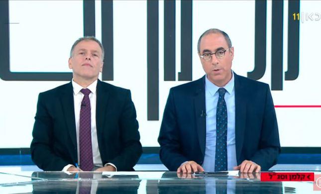 """התוכנית של קלמן ליבסקינד ואראל סג""""ל יורדת מהמסך"""
