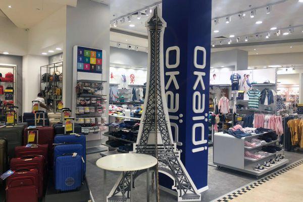 """חווית שופינג בינלאומית בלי לטוס לחו""""ל"""