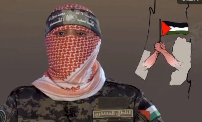 """חמאס מאיים: """"הסיפוח יהווה הכרזת מלחמה"""""""