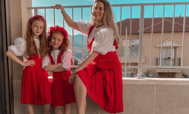 משפחה פוטוגנית: מי אתן אמהות שמלבישות את הילדים שלכן אותו הדבר