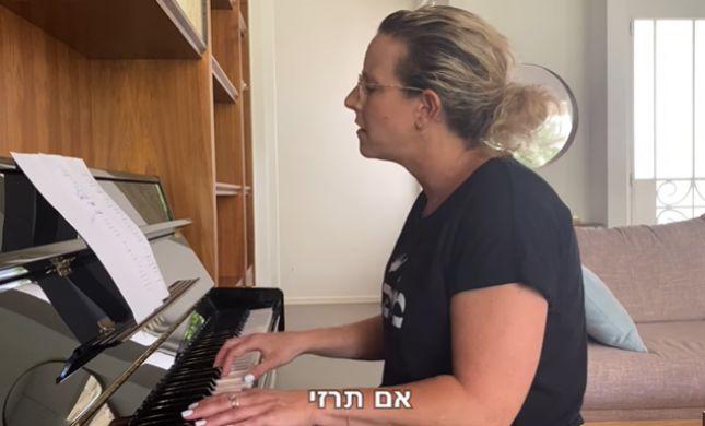 """""""אם תרזי"""": רביטל ויטלזון בפרודיה לשיר של חנן בן ארי"""