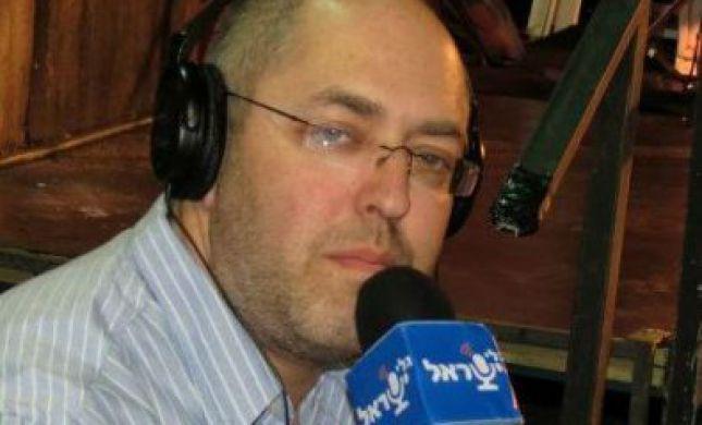 """ברנז'ה: ישראל פריד מונה לרמ""""ט מנכ""""ל התאגיד"""