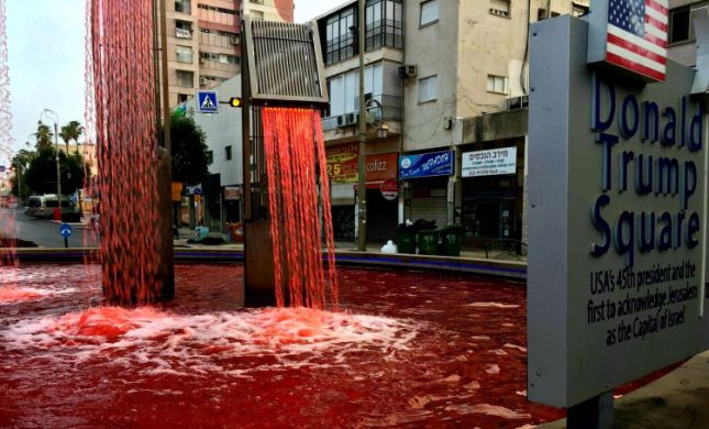 """נעצר החשוד באחריות ל""""מחאת הדם"""" נגד הריבונות"""