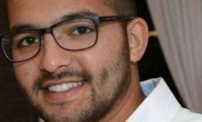 """מאסר עולם למחבל שרצח את סמ""""ר ינאי ויסמן הי""""ד"""