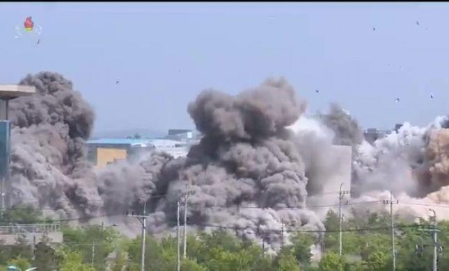 צפו בפיצוץ הבניין: צפון קוריאה מעבירה מסר לדרום
