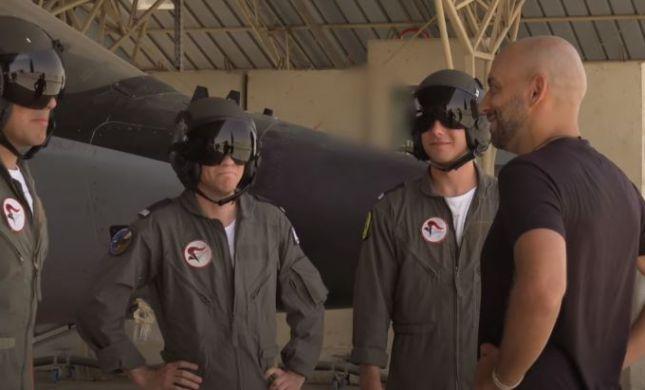 צפו: ההפתעה המרגשת של עידן רייכל לחיל האוויר
