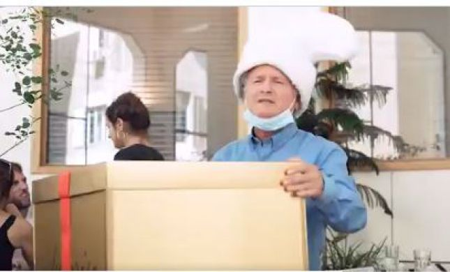 מה? סרטון של יוזמת ז'נבה מזהיר מבתי קפה מתפוצצים