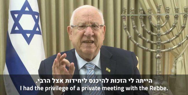 נשיא המדינה מספר על פגישתו עם הרבי מלובביץ'