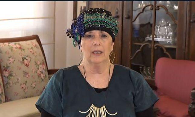 הרבנית רוחמה איגרא מתמודדת עם תופעות לוואי