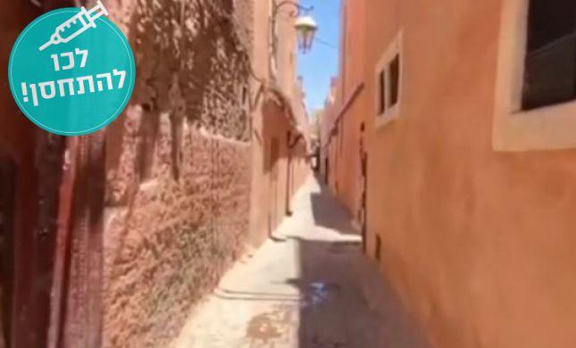 הקהילה היהודית במרוקו תחת משבר הקורונה. צפו