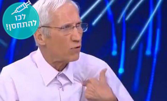 פרופסור יורם לס נגד פרופסור יורם לס. צפו